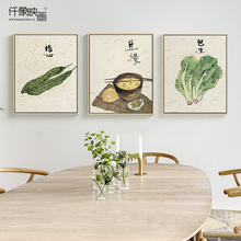 Art Restaurant Decorative Painting Modern Simple Vegetable Restaurant Kitchen Hanging Painting Living Room Fresco Food Wall Painting Li Zhimi