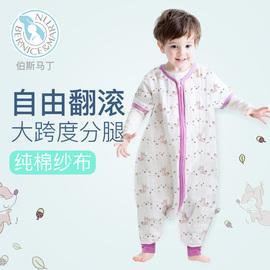 伯斯马丁纱布睡袋秋冬款婴儿睡袋大童分腿睡袋防踢被宝宝睡袋图片