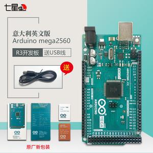 七星虫 新款原版arduino mega2560意大利英文版mega2560 r3开发板