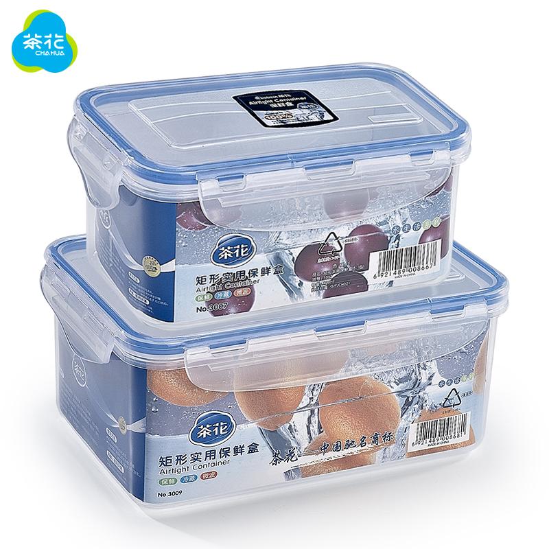 茶花保鲜盒 矩形实用冰箱保鲜收纳盒微波饭盒塑料厨房食品收纳盒