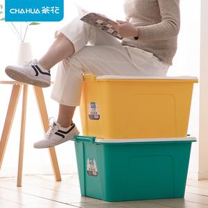 茶花塑料收纳箱加厚塑料整理箱储物纳衣服带盖68L*2个