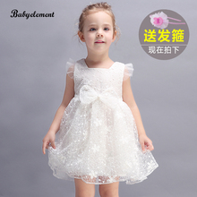 Girls'Dresses Spring and Summer Dresses New Super Occidental Children's Dresses, Little Girls' Princess Skirts, Puffon Dresses