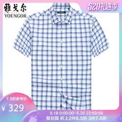 雅戈尔夏季男士短袖衬衫官方商务休闲潮流时尚都市衬衣男9579