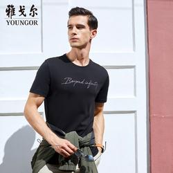雅戈尔男士短袖T恤夏季新款官方商务休闲纯棉修身圆领上衣1952