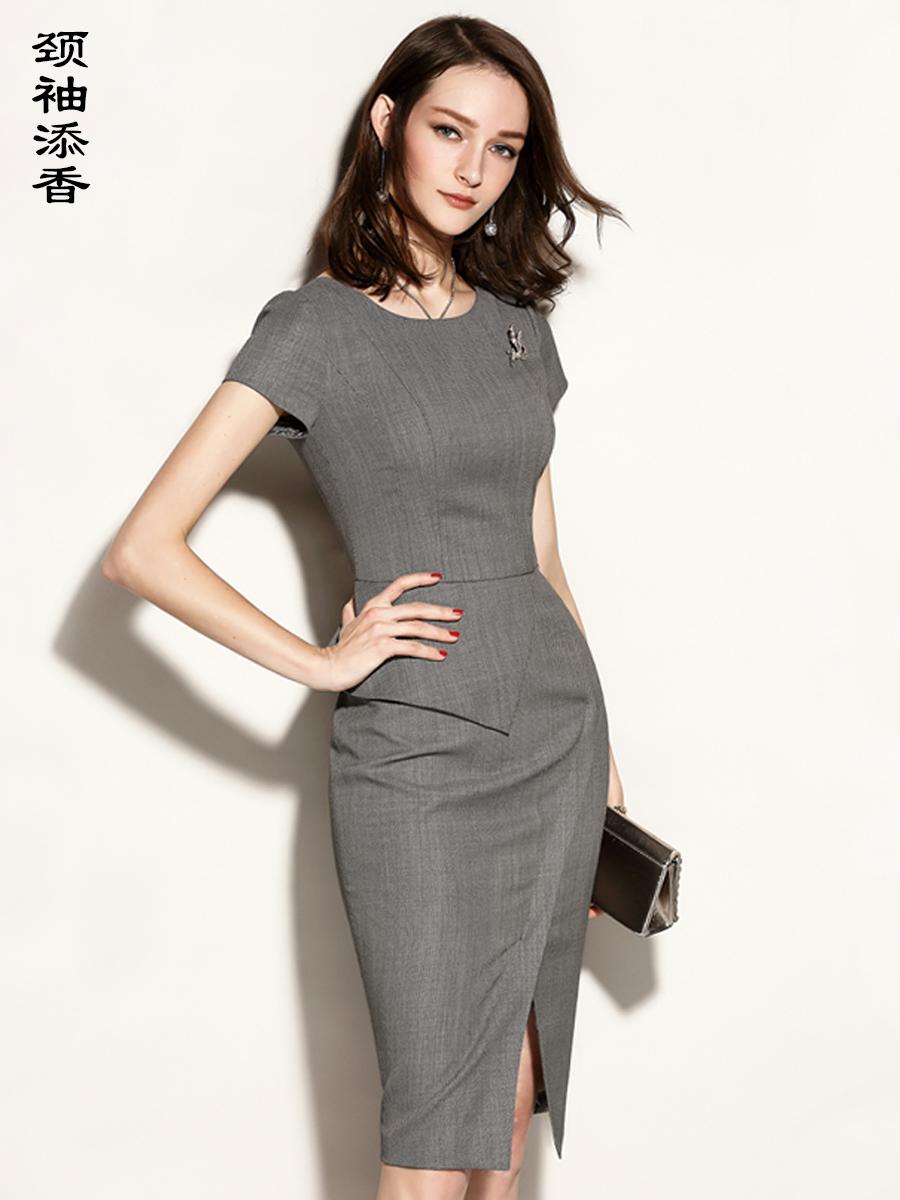 颈袖添香2021夏秋新款女装职业工作正装修身包臀灰色短袖ol连衣裙