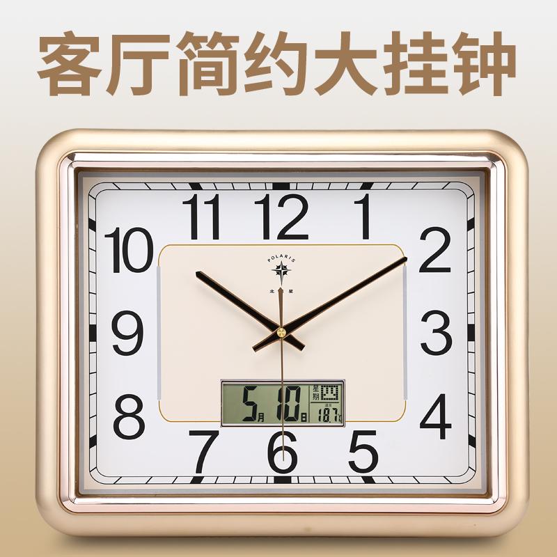 Часы на стену Артикул 584071961487