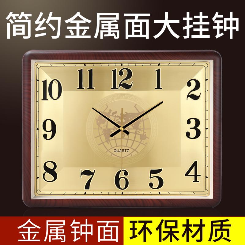 Часы на стену Артикул 586872569000