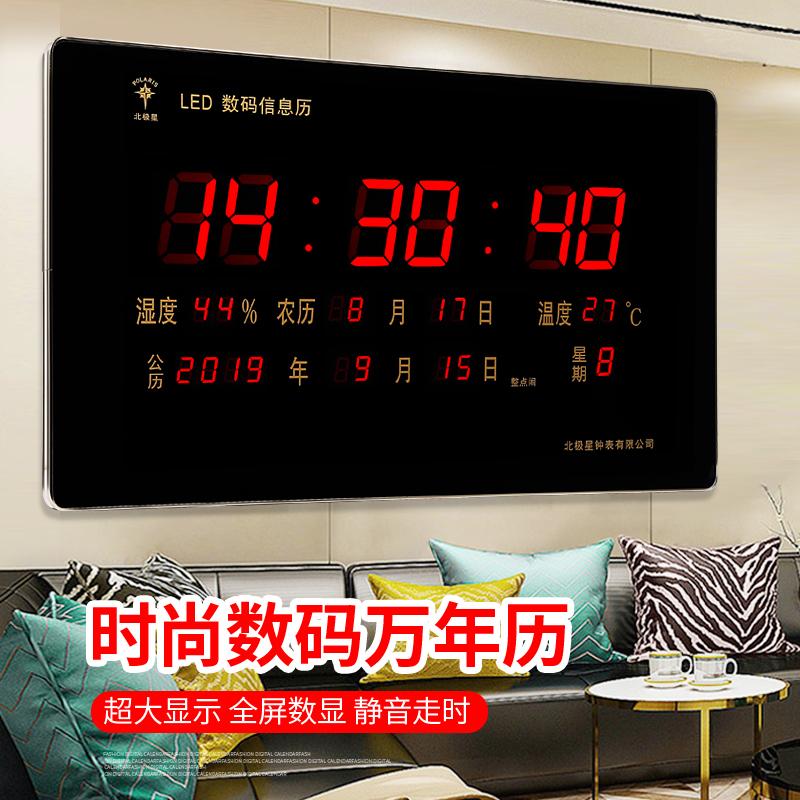 Часы на стену Артикул 602963481318