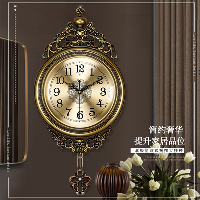 Polaris European style metal plate swing mute wall clock living room bedroom personality creative fashion decoration quartz clock