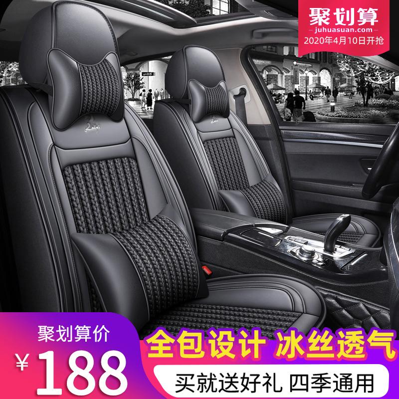 汽车坐垫冰丝新款四季通用麻布艺座套夏季车坐套全包围专用座垫套