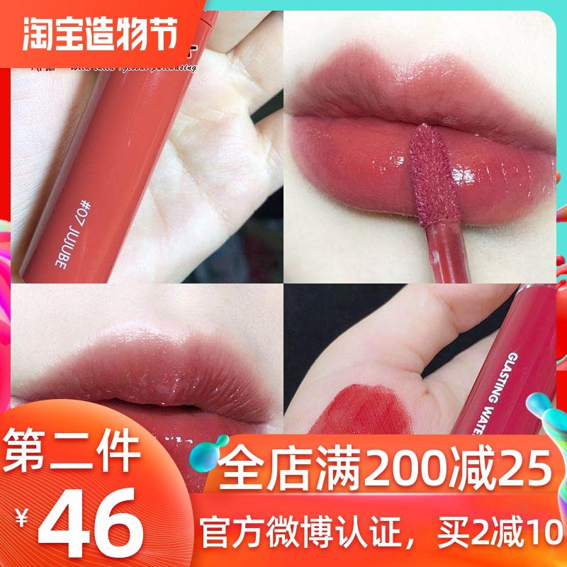 韩国ROMAND果汁17唇釉12水膜07哑光16镜面奶茶口红06透明唇蜜新品