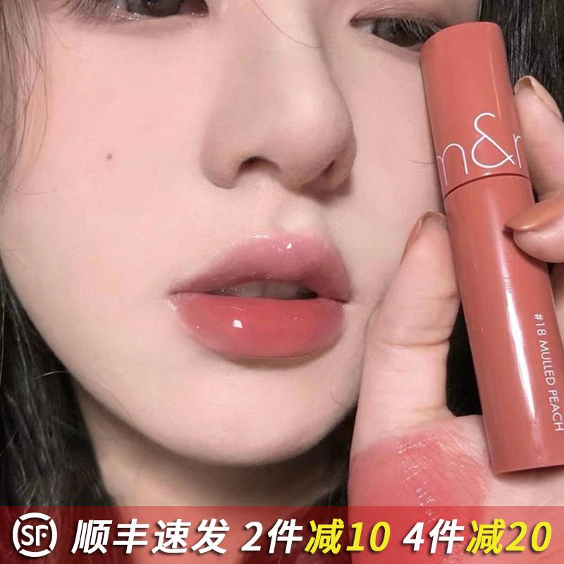 韩国ROMAND果汁唇釉12水膜07哑光16镜面20小众品牌18口红06唇蜜19