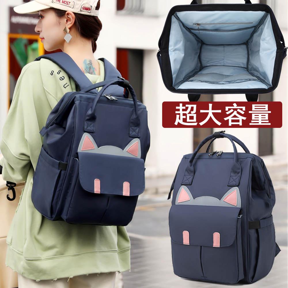 妈咪包双肩包轻便大容量手提包多功能母婴妈妈包书包背包女双肩包