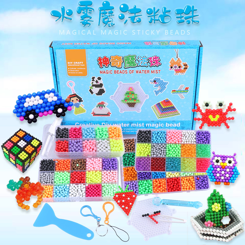 Water mist magic beads suit magic magic beads water beads making educational toys children DIY sets magic sticky beads