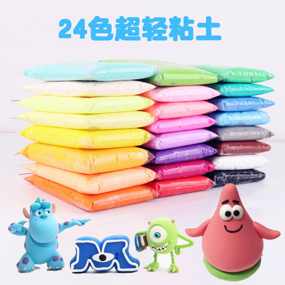 宸��100g超�p粘土幼��@�和�玩具手工DIY制作材料太空泥彩泥24色