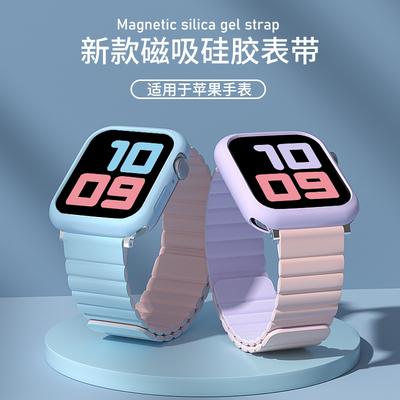 适用苹果手表iwatch7/6/5/4表带硅胶磁吸applewatch7/3代se保护壳s7创意马卡龙新款运动男女腕带40mm44高级潮