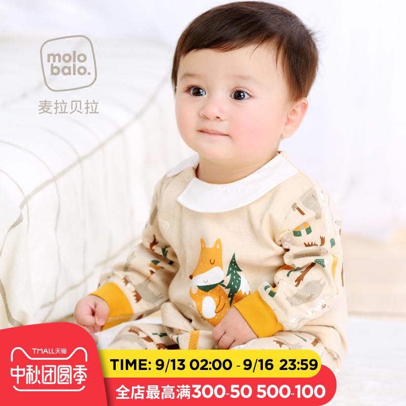 婴儿连体衣纯棉春装幼儿哈衣内衣彩棉长袖爬服0-3月男女宝宝衣服