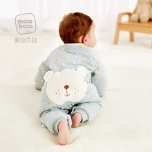 Baby's one-piece cotton jacket warm cotton jacket in autumn and winter