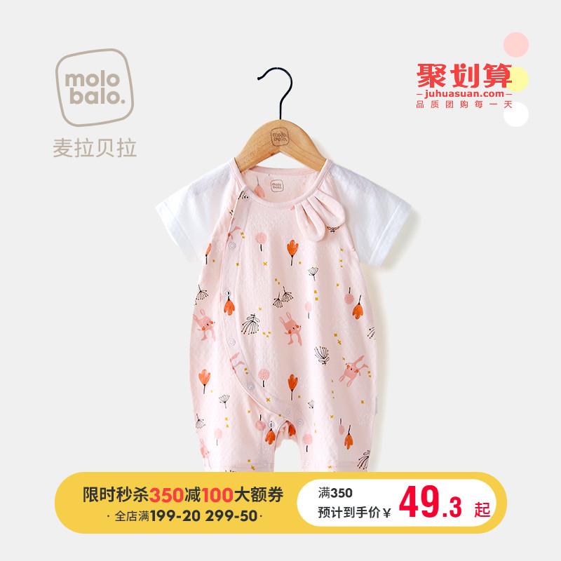 热销33件买三送一新生婴儿儿短袖连体衣服夏季哈衣