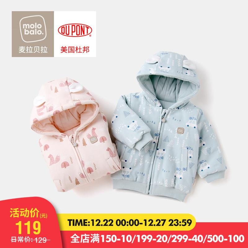 女婴儿加厚外套新款冬季上衣洋气保暖童装9-36月2男宝宝夹棉棉衣