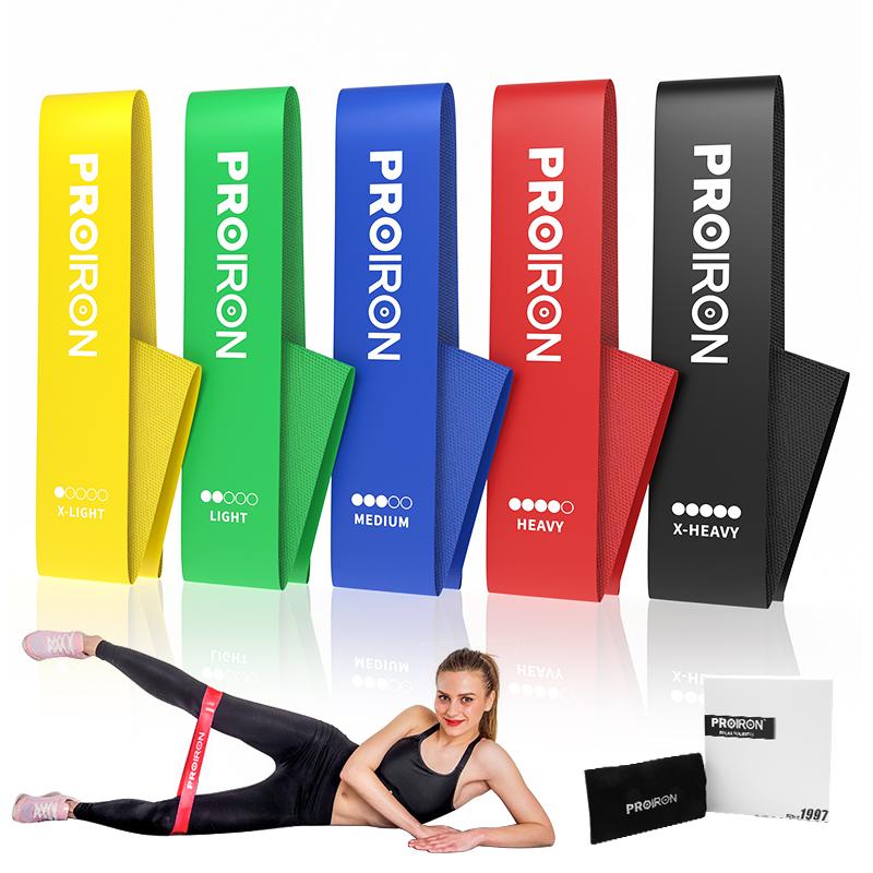 PROIRON2代防滑弹力带阻力带翘臀深蹲男女士弹力圈瑜伽运动拉力带
