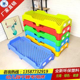 幼儿园床直销幼儿园专用床 幼儿园塑料床 儿童午睡塑料床早教小床图片