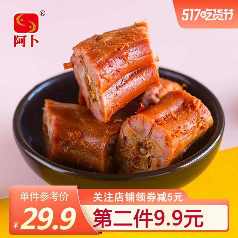 (过期)阿卜食品旗舰店 精武零食460g整箱阿卜鸭脖子 券后39.9元包邮