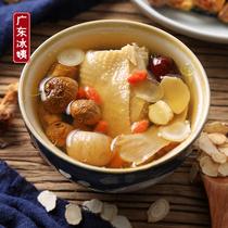 广东冰姨家用姬松茸红枣煲汤材料菌菇干货炖品熬要膳煮乌鸡汤料包