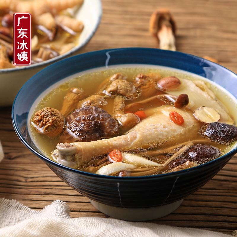 Наложница свободный пушистый чайное дерево гриб разное бактерии суп сильный тело здоровый тело еда заполнить здравоохранение здравоохранения горшок суп материал тушеное мясо статья еда использование бактерии