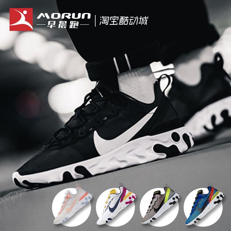 [早晨跑]Nike React Element 55 高桥盾休闲潮流跑步鞋BQ6166-003