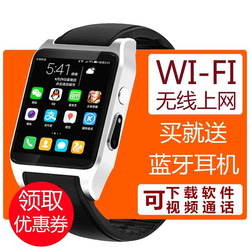 智能手表手机wifi多功能安卓插卡防水成人男女孩学生儿童电话手表