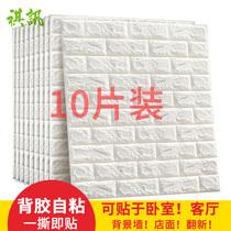 加厚墻紙溫馨臥室磚紋軟包現代簡約3d立體電視背景墻壁紙防水防潮
