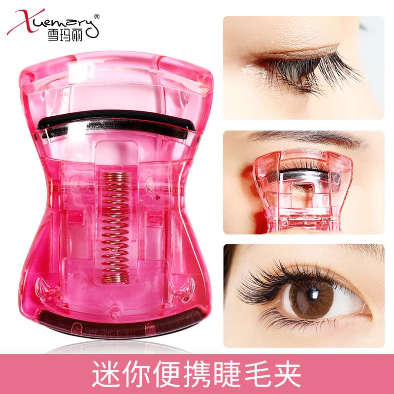 雪玛丽迷你睫毛夹便携式局部眼睫毛器初学者持久日本人气睫毛夹
