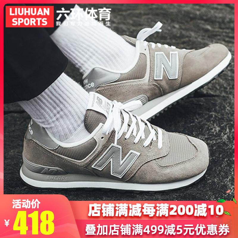 New Balance NB复古跑步鞋元祖灰3M反光ML574EGG/EGK/EGW/SPU/SPT