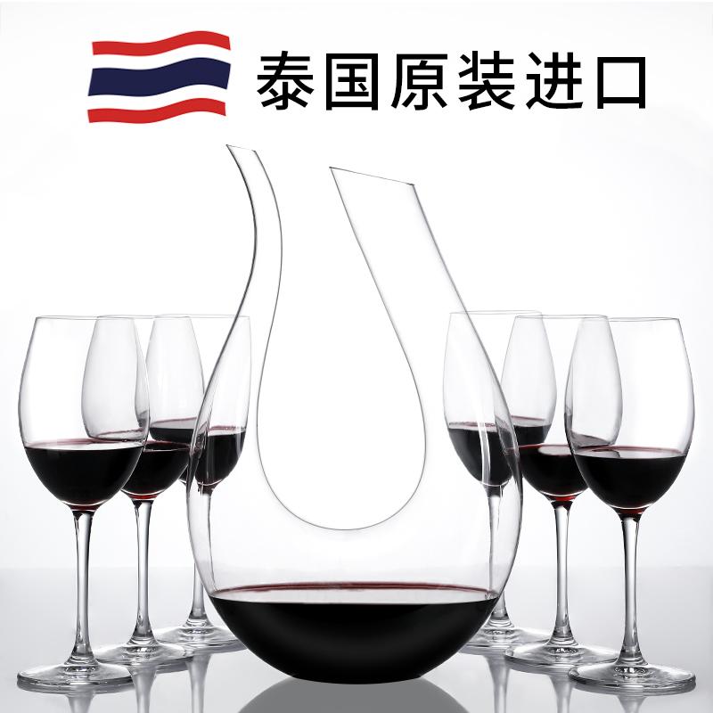 泰国进口水晶玻璃红酒杯高脚杯子