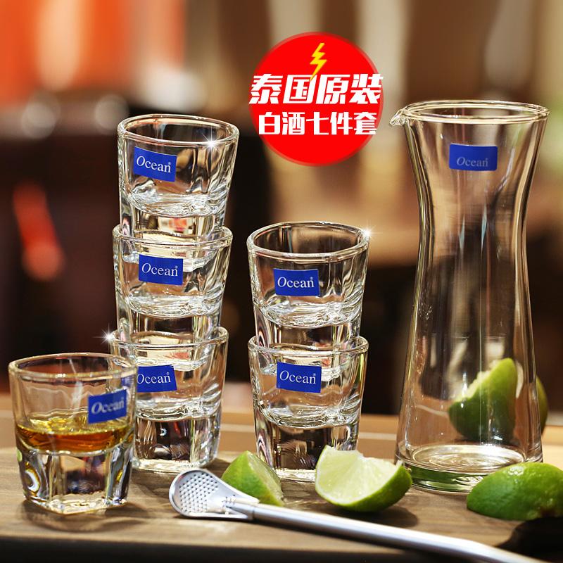 进口ocean泰国玻璃白酒杯一口杯子