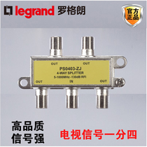 TCL Luoglang Cable TV distributor One point four CCTV signal branch a four-point wire device