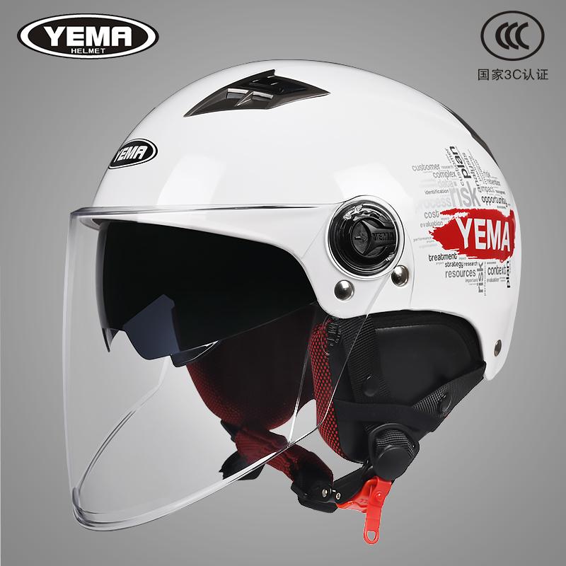 野马3C认证电动摩托车头盔男女四季通用半盔夏季防晒电瓶车安全帽