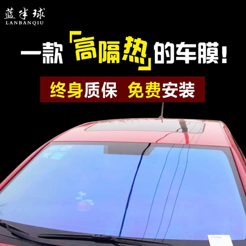 汽车贴膜太阳膜防爆隔热膜变色龙炫彩紫光前档膜防紫外线护肤膜