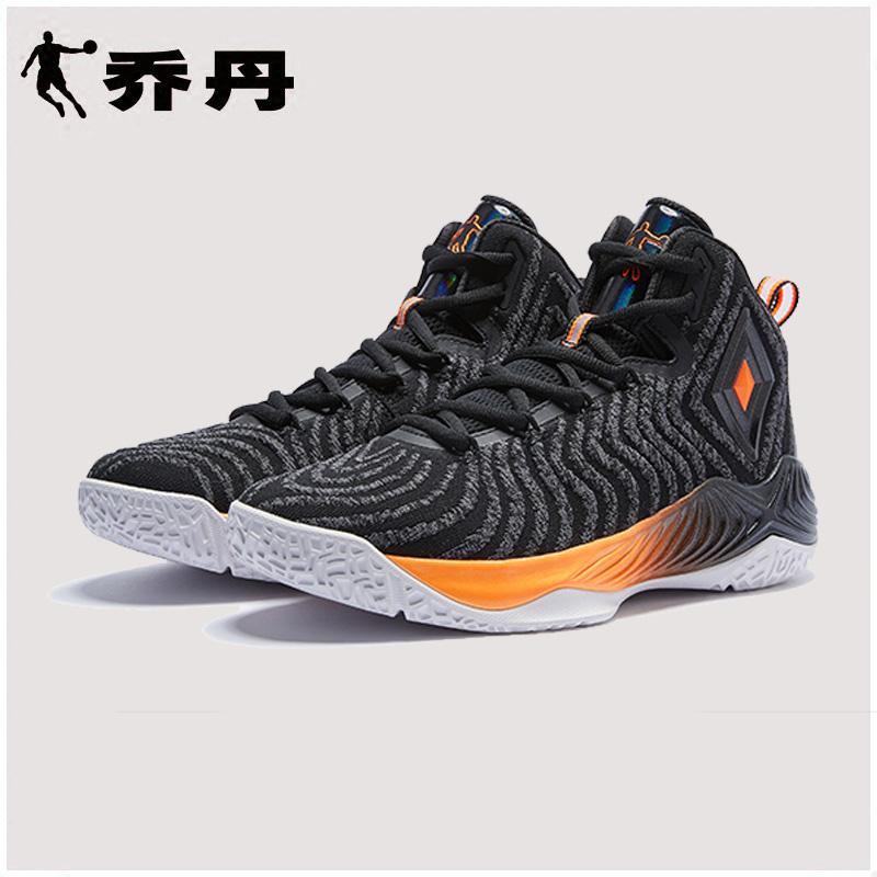 乔丹篮球鞋男鞋飞人2018新款秋季高帮耐磨防滑外场战靴球鞋运动鞋