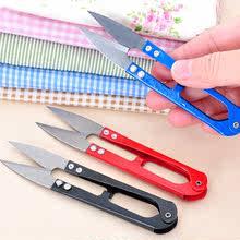 Ножницы > Ножницы для шитья.