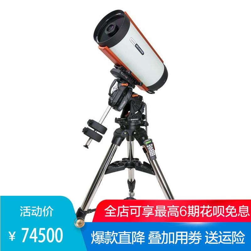 星特朗天文望远镜成人专业观星深空夜视高倍高清CGX-L-C1100RASA