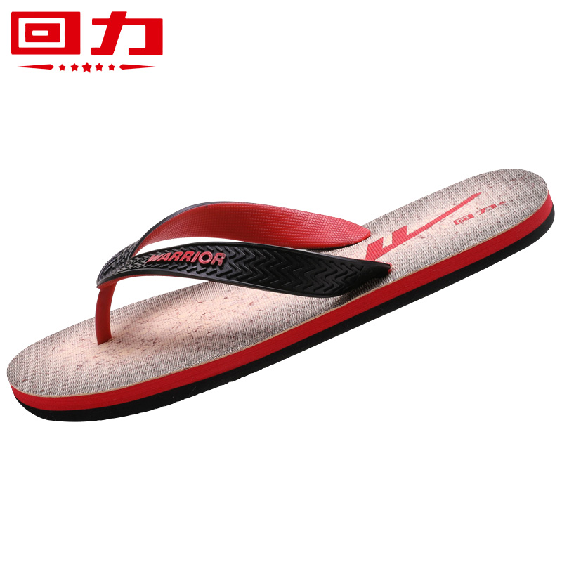 Men's Summer Anti-skid Sandals with Return Flip-flops Personality Korean-style outdoor sandals with sandals