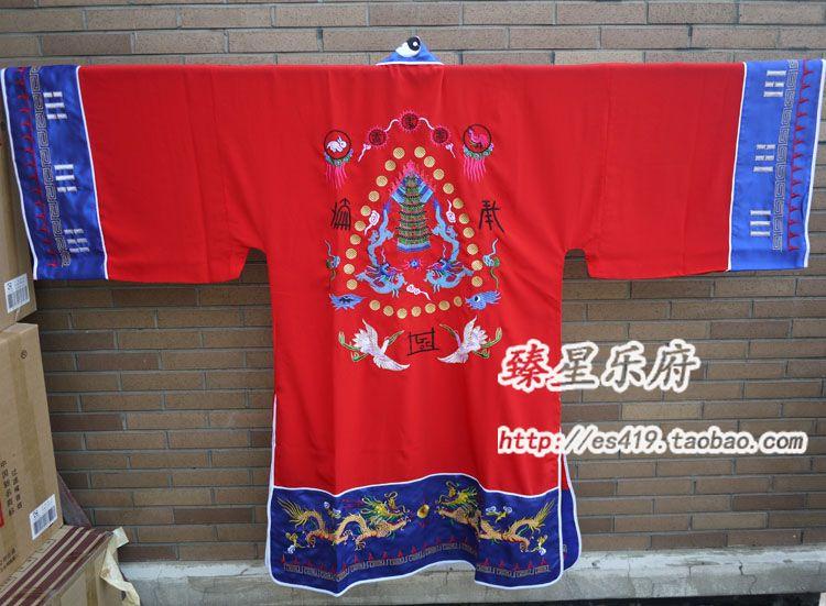 Дорога учить статьи франция устройство / дорога такси наряд франция одежда / дорога одежда / дорога платье / высокий гонг Xiao тайвань франция одежда / Ночь тайвань одежда красного