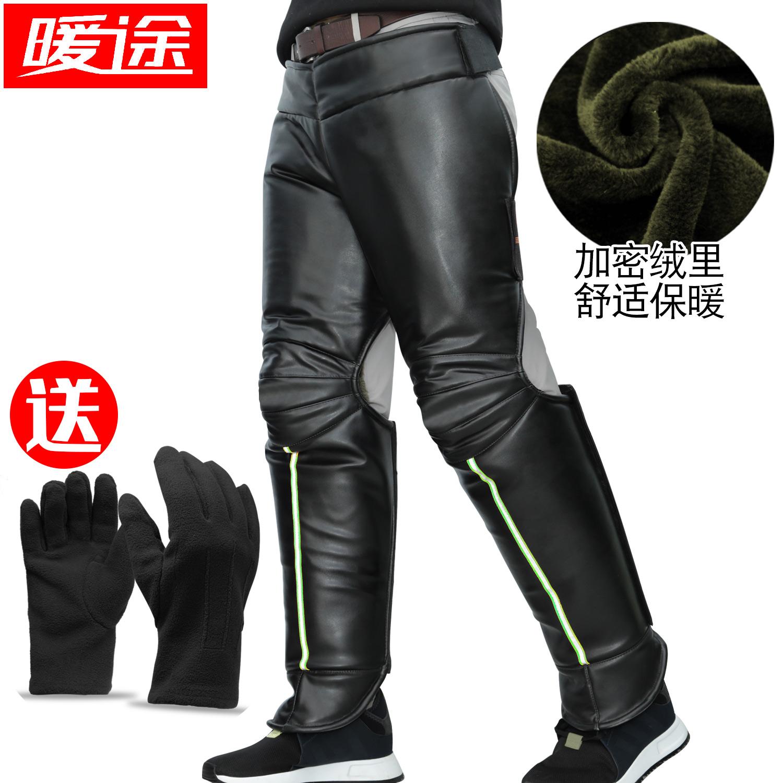 电动摩托车护膝男骑车防风加厚防寒冬季保暖电动车骑行护具护腿女