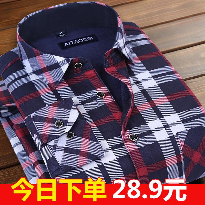 Autumn and winter 2018 new mens warm Long Sleeve Plaid Shirt Plush thickened shirt casual fashion Cunninghamia Menswear