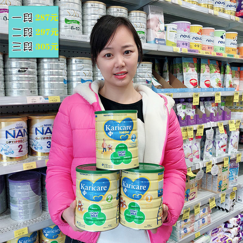 オーストラリアのカリカレ可瑞康山羊の粉ミルクの段の2段の3段/3段の乳幼児の粉ミルクの新版