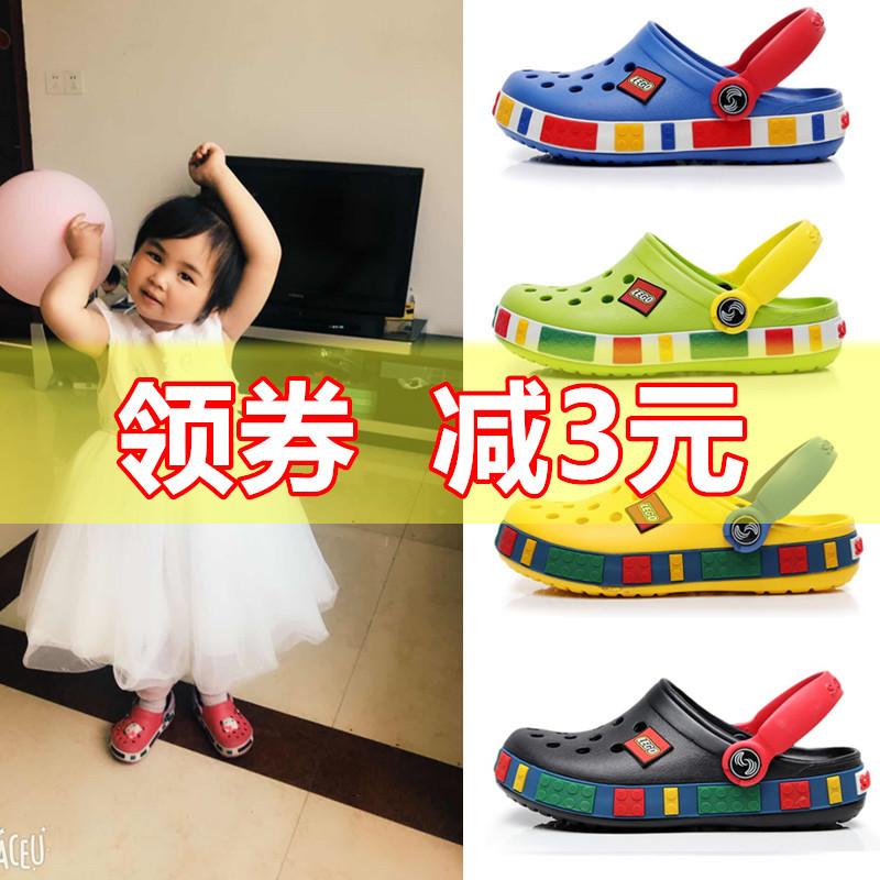 小乐高儿童洞洞鞋男沙滩鞋厚底防滑男童女童大中童宝宝儿童拖鞋