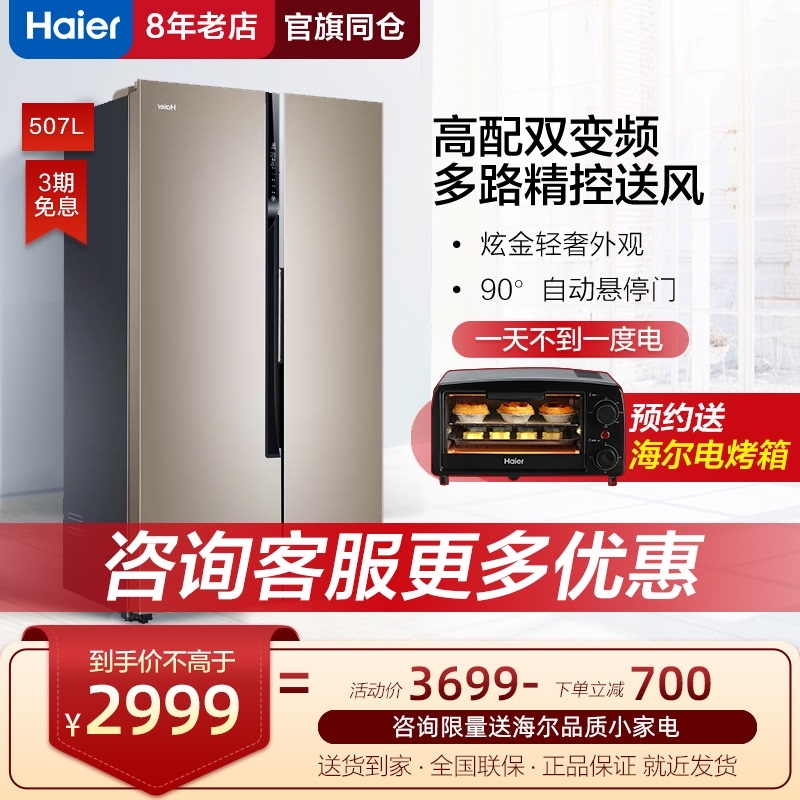 Холодильники Артикул 598017519549