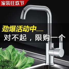 厨房水龙头冷热全铜304不锈钢洗菜盆黑色厨洗碗池可旋转家用龙头图片